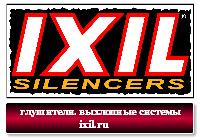 IXIL_SILENCERS